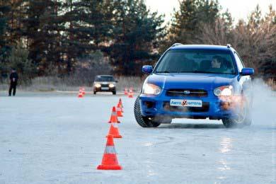 Курсы безопасного вождения