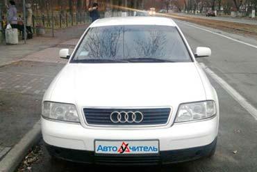 Обучение вождению на Audi A6