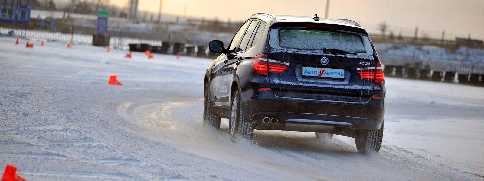 Уроки, курсы по вождению авто в Киеве